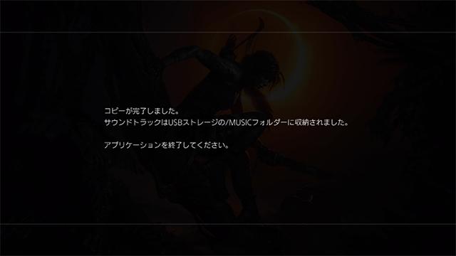 09_ost_members.jpg
