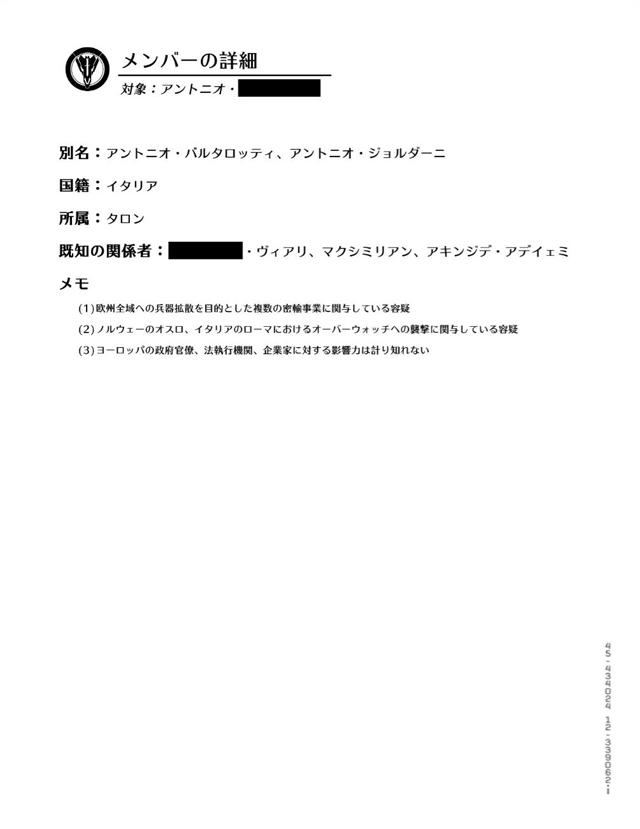 20180426_OW_02.jpg