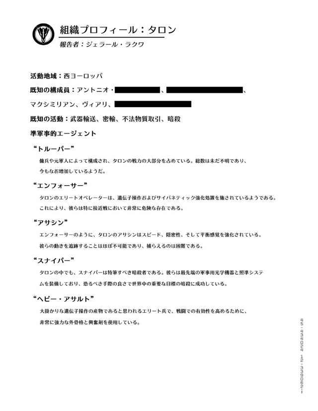 20180426_OW_04.jpg