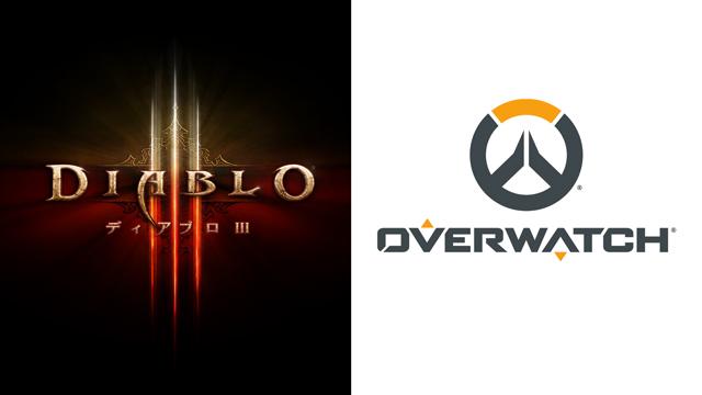 D3_OW_logos