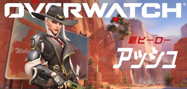 OW_DVA_AnimatedShort.jpg