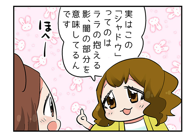 SOTTR_comic_15_01.jpg