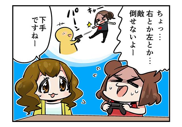 SOTTR_comic_13_01.jpg