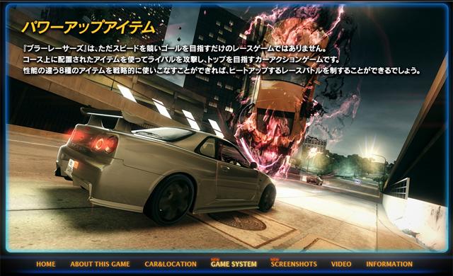 20100715_br_web.jpg