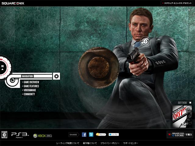 007/ブラッドストーン オフィシ...