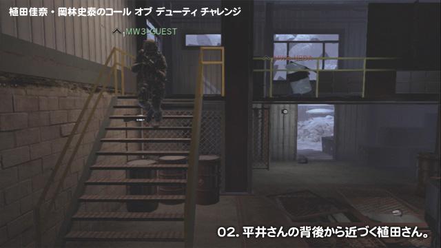 20101129_codmw3_charange06.jpg