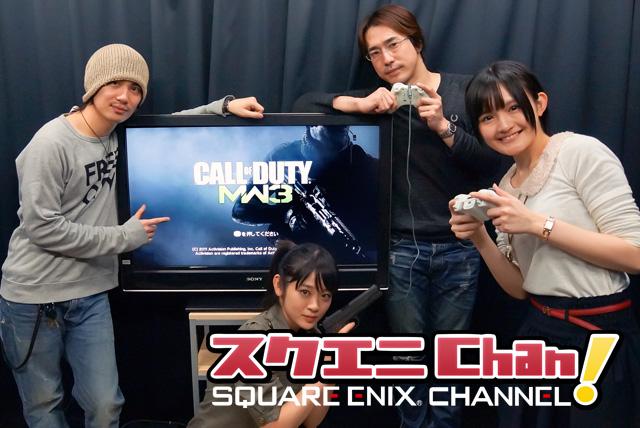20111222_mw3_sqexchan.jpg