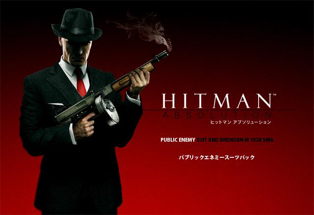 20121005_ha_enemy.jpg