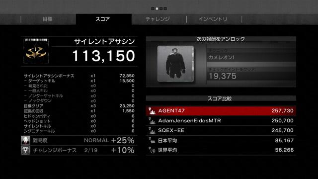20121018_sf07_00.jpg
