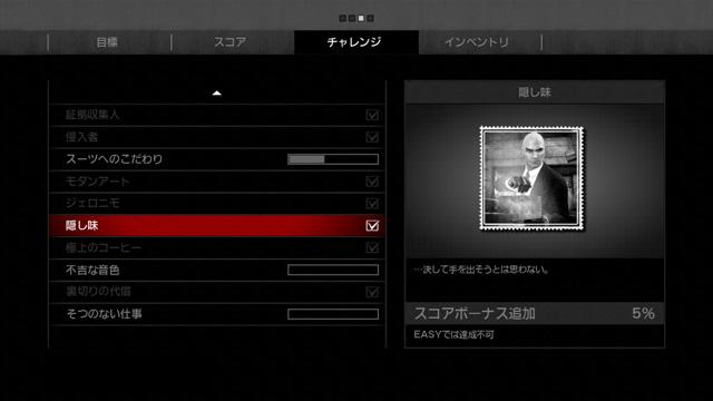 20121018_sf07_01.jpg