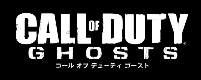20130522_ghost_logo.jpg