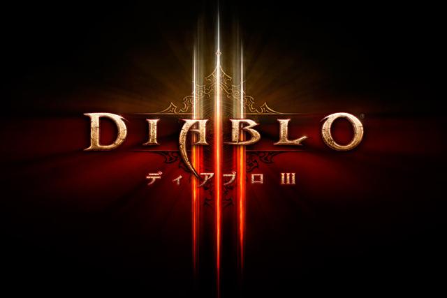 20131010_diablo_logo.jpg