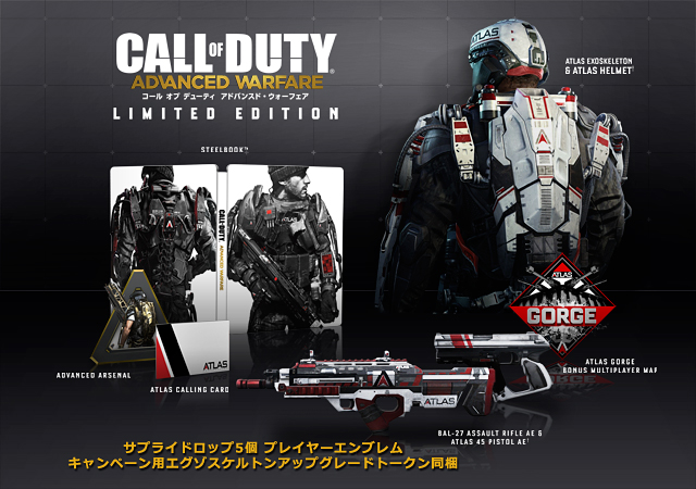20140918_codaw_limited.jpg