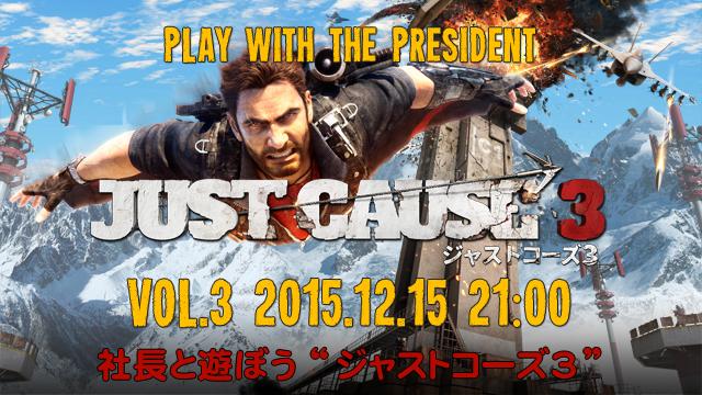 20151214_JC3_live.jpg