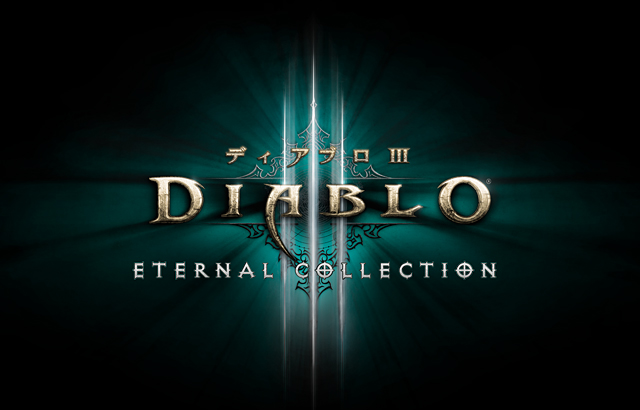 20170621_d3_eternal_logo.jpg