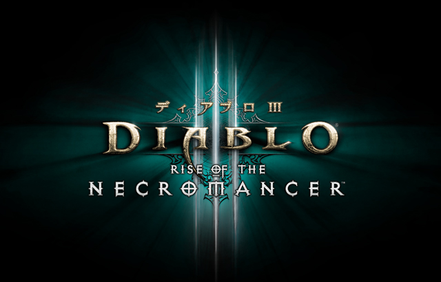 20170621_d3_necro_logo.jpg