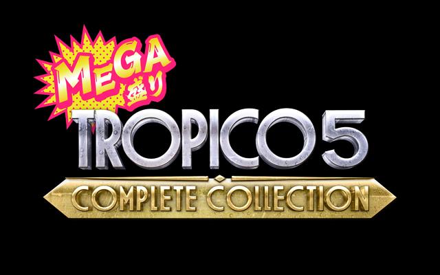 20170802_megatp5_logo.jpg