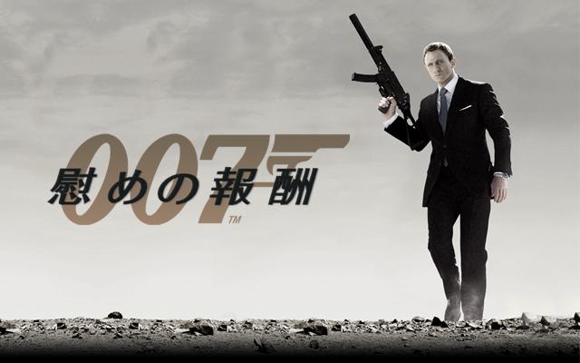 007_keyart.png